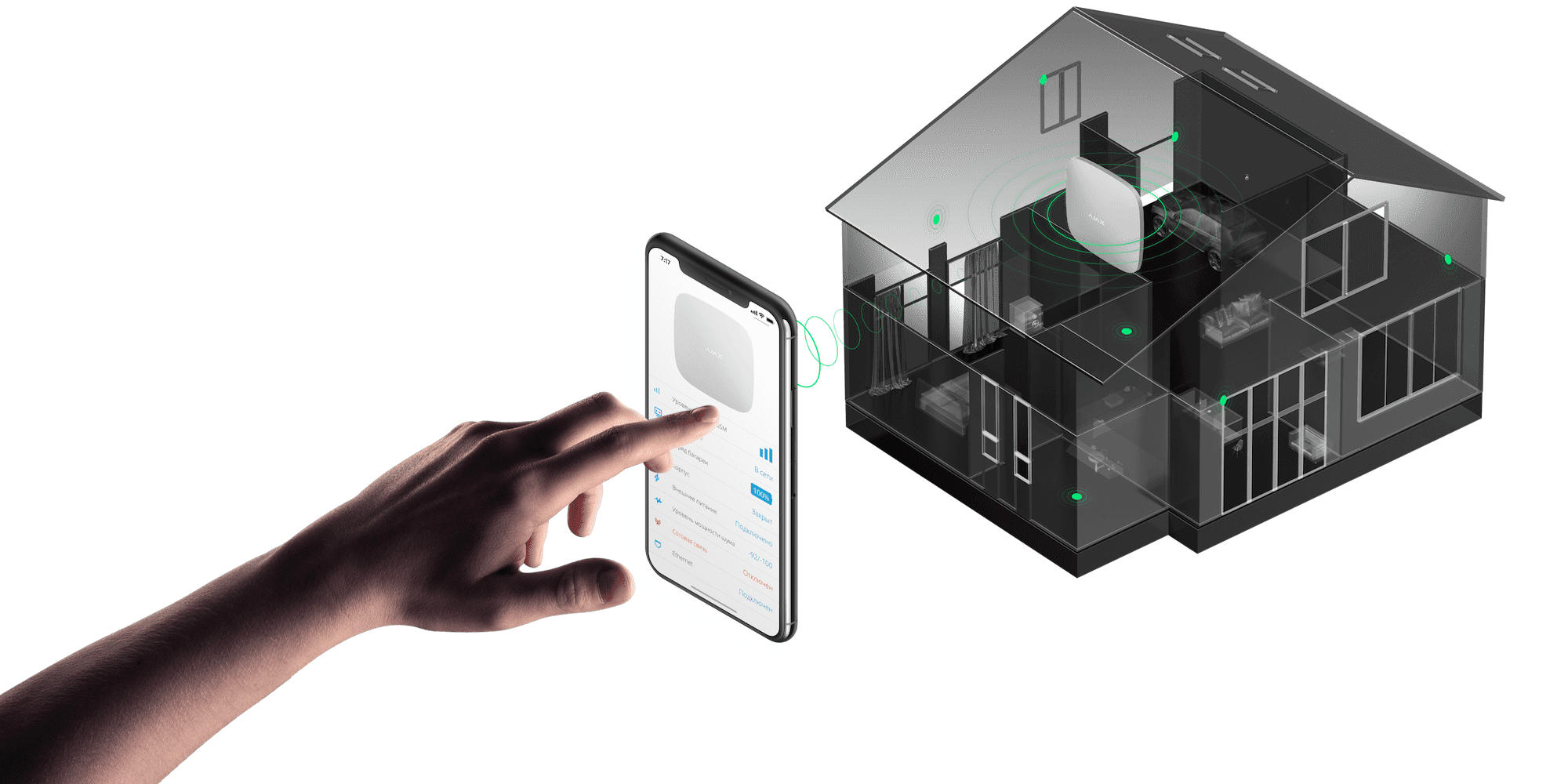 Gestion du système d'alarme Ajax via smartphone