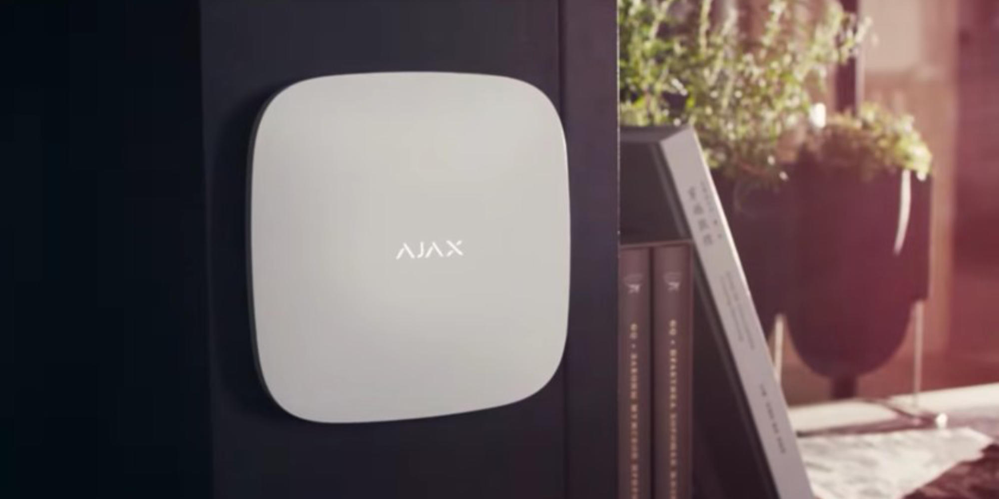 Quelle centrale d'alarme sans fil Ajax choisir ?